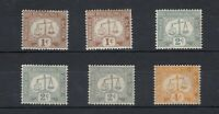 Hong Kong 1938/63 Postage Due Collection Of 6 MH J7822