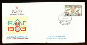 1983 Oman Communications Year FDC. First day cover