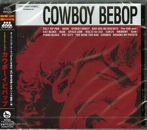 Cowboy Bebop [New CD] Japan - Import