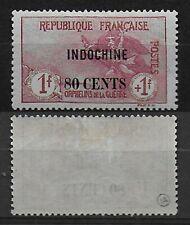 PRIX FIXE - INDOCHINE - Colonie Française - NEUF - 94* - TTB/TB - RARE