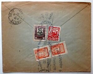 LETTRE COVER LITUANIE LITHUANIA FRANCE 1931