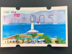 Israel Stamps Machine 0.23 on issued value 0.05 M.n.h.