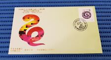 1989 China First Day Cover T133 Lunar Year of the Snake Green Cover