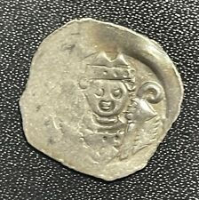 Germany (Regensburg) 1226-1271 Pfennig Coin