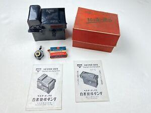 VTG GRC Vester Box Daylight Film Developing Tank Ginrei Koki Japan Rondinax