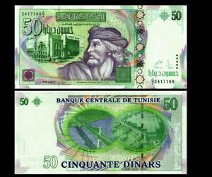 TUNISIA 50 DINAR 2008 P 91 UNC