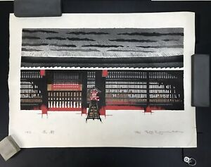 """Rare SIgned Limited Edition Kan Kawada Woodblock Print """"Kyoto"""" Series 42/125"""