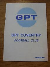 12/03/1994 Midland Combination Vase Semi-Final: GPT Coventry v Swift PP  . Item