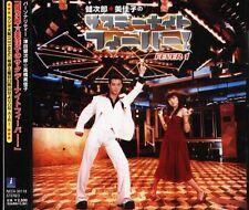 Kenjiro Mikako no Saturday Night Fever 1 + 2 - Japan 2 CD NEW 2Album