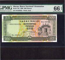 Macau, 500 Patacas 1999, P-74a, PMG Gem Unc 66 EPQ * High Grade *