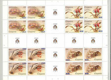 Guyana #1968-71 Orchids Inverted Surcharge & O/P Cross Gutter M/S of 4 M/S of 4
