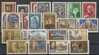 BE5814/ RUSSIA – 1955 / 1957 MINT SEMI MODERN LOT – CV 195 $