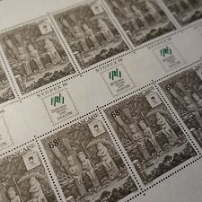 FEUILLE SHEET POLYNÉSIE FRANÇAISE N°310 x10 SYDPEX 1988 NEUF ** LUXE MNH