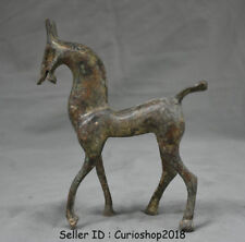 "8"" Collect Antique Old Chinese Bronze Ware Dynasty Stand Horse Statue Sculpture"