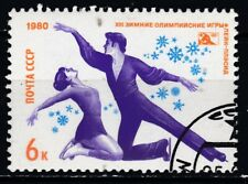 RUSLAND /  CCCP  JAAR 1980  NR. Y&T 4660 ° (L1)