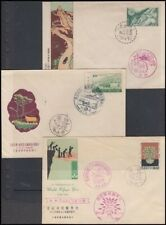 CHINA TAIWAN 1950's LOW VALUE FDC's (x10) (ID:571/D50757)
