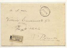 16350-Trieste,Raccomandata non affrancata per il re Vittorio Emanuele III°, 1935
