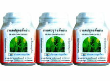 New Turmeric Yellow Root Curcuma Herbal 300 Capsules