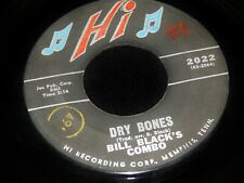 Vintage Record, BILL BLACK'S COMBO: DRY BONES & JOSEPHINE, 45 rpm, 1960 Rock