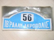 VINTAGE Rally akropilis Adesivo Sticker Decal RALLY 22cm NUOVA NOS 70s