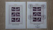 Austria Osterreich Bloc Mi: BL2 - Yt BF7 + FDC Ersttag MNH** (1972) Reitschule