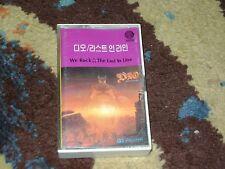 DIO The Last In Line KOREAN PRESSING Cassette RARE HEAVY METAL We Rock Ronnie