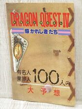 DRAGON QUEST IV 4 Essay Fanbook Guide Famicom Book Ltd Booklet