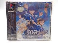 Playstation 1 Spiel - Silent Möbius Case:Titanic (NTSC-Japan Jap Jp IMPORT) NEU