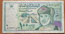 OMAN 100 Baisa One Hundred Baisa