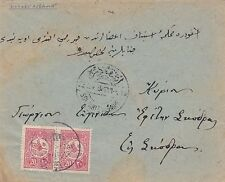 ALBANIA  TURKEY 1909  COVER SHOWING BILINGUAL LARGE 'SCUTARI D'ALBANIE'  ARRIVAL