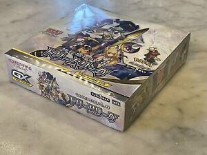 Pokémon Dream League Booster Box - (Cosmic Eclipse)