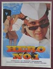 Bollywood Press Book Movie promotional BOOKLET Song  Pictorial Hero No. 1 (1997)