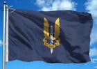 British Empire Flag Special Air Service Regiment Australia Australian SAS Ensign