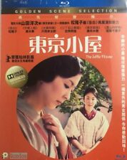 The Little House 東京小屋 2014 Japanese Movie (BLU-RAY) with Eng Sub (Region A)
