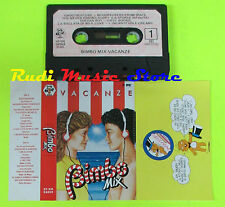 MC BIMBO MIX Vacanze 1985 italy BABY RECORDS 50BR56069 AL BANO cd lp dvd vhs