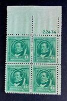 US Stamps, Scott #859 1c 1940 Plate Block of Washington Irving XF M/NH.
