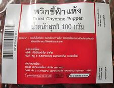 SUN DRIED WHOLE CAYENNE PEPPERS 100G PACK OF VERY HOT HOT PEPPERS FREE INT POST