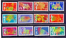 1992-2004 Chinese New Year Complete Set of 12  (Original Issues) Pg-95