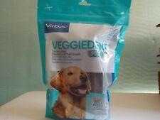 Virbac C.E.T. VeggieDent FR3SH Tartar Control Chews For Large Dogs Qty. 15
