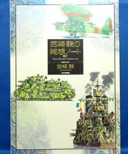 Hayao Miyazaki's Daydream Note Anime Illustrations Art Book Japan