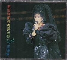 Anita Mui / 梅艷芳 - 百變梅艷芳再展光華87~88演唱會 (Out Of Print) (Graded:NM/EX) POCD1320
