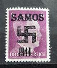 Local Deutsches Reich WWll Propaganda,Private overprint Samos MNH