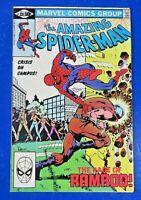 LOT OF 2 ~ AMAZING SPIDER-MAN #221 & #227 ~ MARVEL BRONZE COMIC BOOKS
