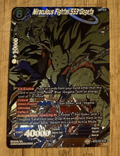 Dragon Ball Miraculous Revival Card Set (121) 1-120 plus Promo