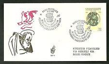 Italy Envelope Venetia National Academy San Luca CANCELLATION Special 1993 FDC