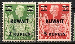 Kuwait  GVI 1948 2R & 5R used