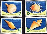 Taiwan 2010, Shells, Seashells, Stamp set MNH