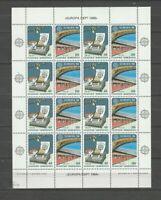 S37720 Greece Europa Cept MNH 1988 Ms
