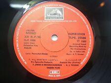 PAALAM  A T UMMER MALAYALAM FILM rare EP RECORD 45 vinyl INDIA 1983