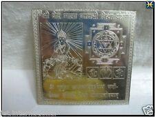 Pious Shree Gayatri Yantra Mantra Energized Auspicious Hindu Religious Healing